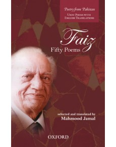 Faiz : Fifty Poems