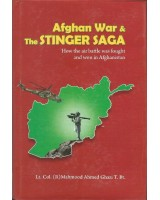 Afghan War & the Stinger Saga : How the air battle was fought and won in Afghanistan
